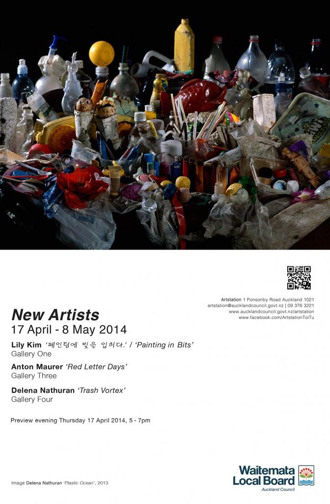Artstation_New_Artists_
